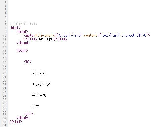 ソースコード:JSPコメントは表示されない。
