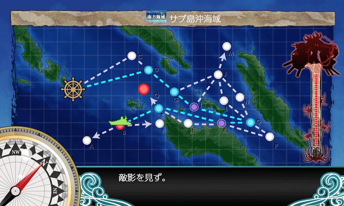 艦これ_2期_二期_5-3_5-3_南方海域_006.png