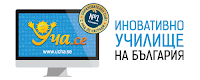 http://ucha.se/inovativni-uchilishta-uchilishten-abonament?#gr-subscr-schools-map