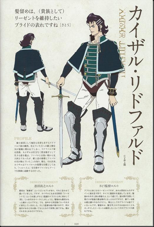 Shingeki no Bahamut Genesis Artworks_814079-0022