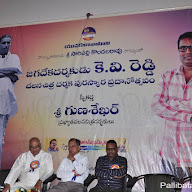 KV Reddy Award to Gunasekhar