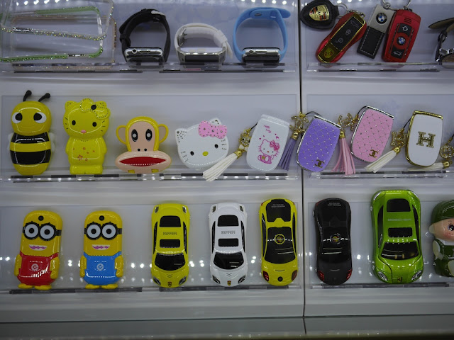 variety of children's mobile phones for sale in Changsha