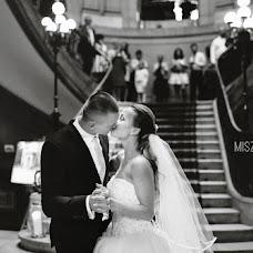 Wedding photographer MiszMaszStudio Anna Buc Artur Berwisz (miszmaszstudio). Photo of 09.11.2015