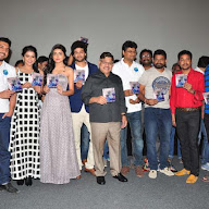 Meeku Meere Maaku Meme Movie Audio Launch Photos