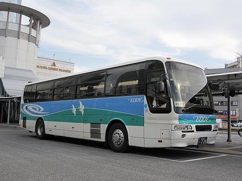 徳島バス「高徳エクスプレス」