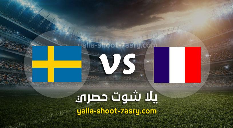 مباراة فرنسا والسويد