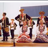 2004-03-20 Koncert galowy z okazji święta 34. rocznicy powołania Uniwersytetu Gdańskiego
