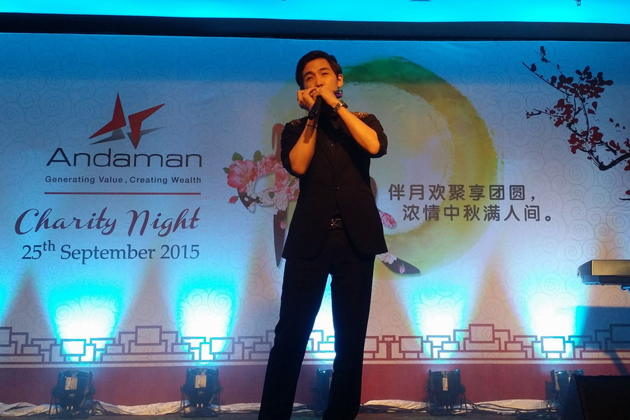 Andaman Group Charity Night