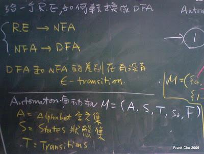 RE(正規表示式)如何轉成決定性有限狀態機: (1)RE先轉換成NFA (2) NFA再轉成DFA