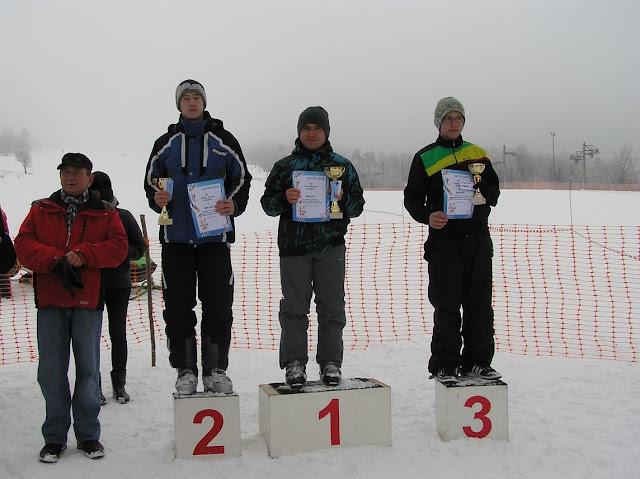 Zawody narciarskie Chyrowa 2012 - P1250138_1.JPG