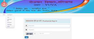 Suksham Yuva Yojana Haryana Log In.jpg