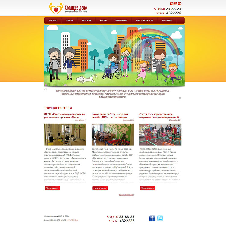 web-site_promosites (4).jpg