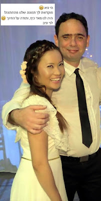 """חיוכים מושלמים החתונה של לני וניב - ד""""ר גיא וולפין, אסתטיקה דנטלית, רופא שיניים מומלץ"""