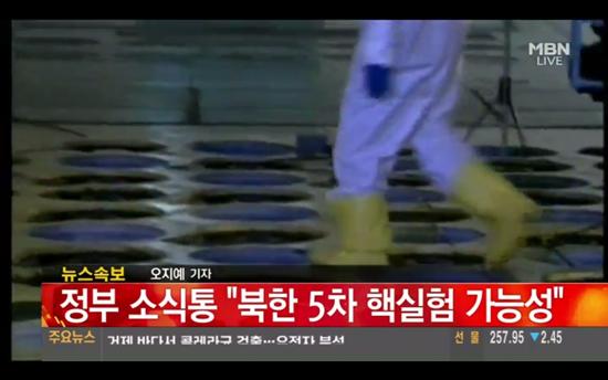 북한핵실험6.png