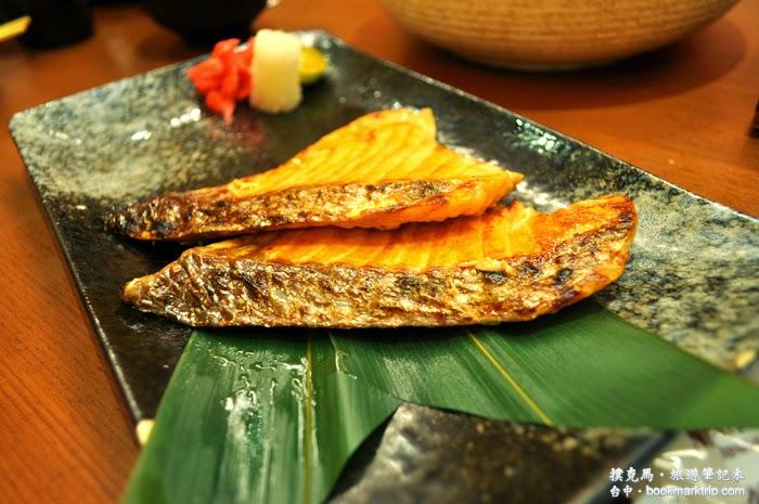 元定食幽庵鮭魚燒