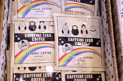 おすすめコーヒー:カフェインレスコーヒー(デカフェコーヒー)ドリップバッグ