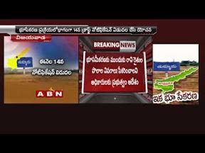 AP Govt set for Land acquisition after Land Pooling (05 - 05 - 2015)
