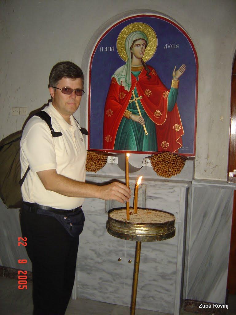Stopama sv. Pavla po Grčkoj 2005 - DSC05248.JPG