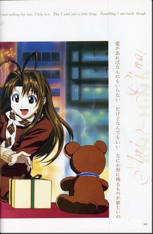 Ani-Hina Art Collection (Love Hina)_34948-0090