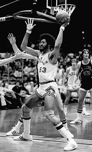 Artis Gilmore Net Worth, Income, Salary, Earnings, Biography, How much money make?