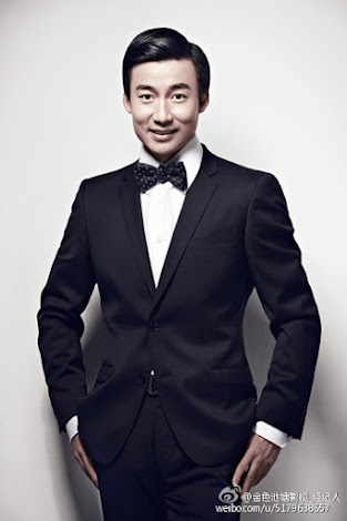 Tian Zheng China Actor