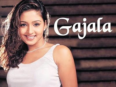 Gajala