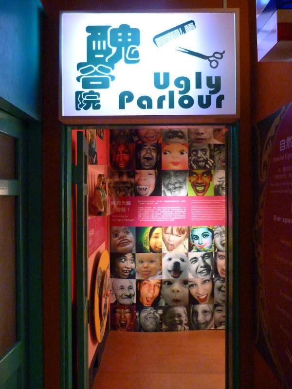 Taipei Dadaocheng. Lin Liu - P1230477.JPG