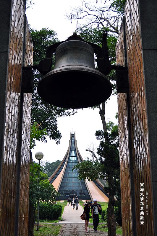 畢律斯鐘樓的銅鐘