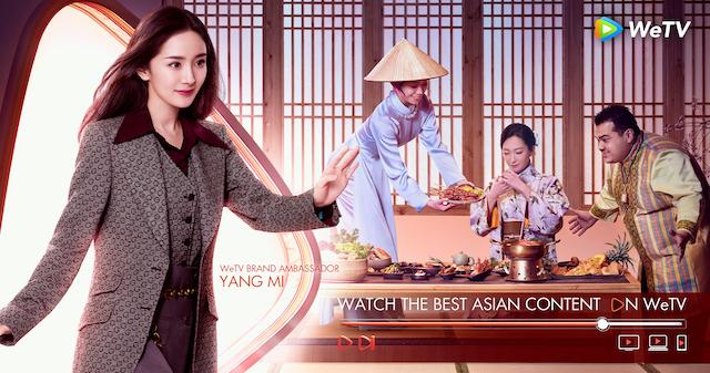 WeTV Ambassador - Yang Mi