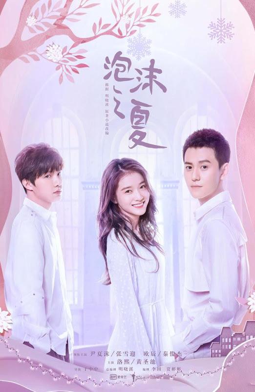 Summer's Desire 2018 China Web Drama