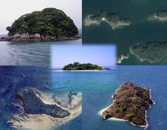 Jepang jual pulau kecilnya