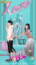 My Fairy Girl China Web Drama