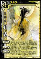 Liu Xie 4
