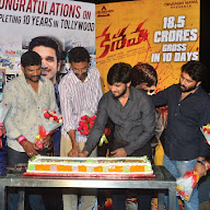 Hero Nikhil 10 Years Celebrations Party Photos