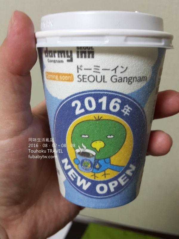 20160804_062013