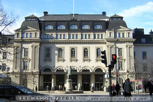 中央駅(ストックホルム)/イメージ