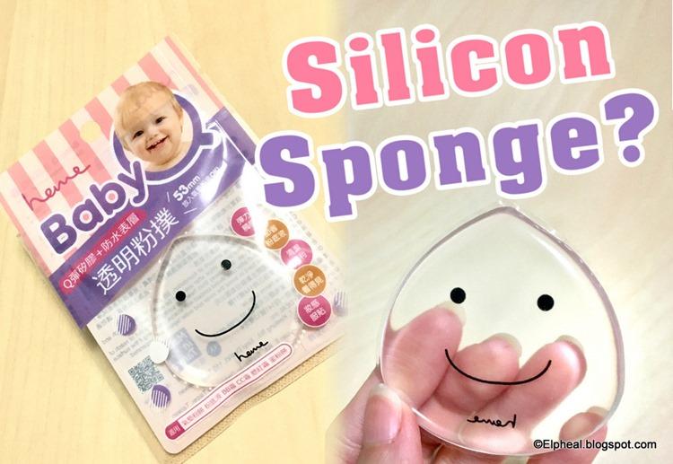 silicon sponge thumb