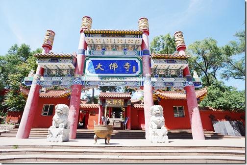 China618