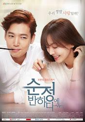Fall in Love with Soon Jung - Tình yêu thuần khiết