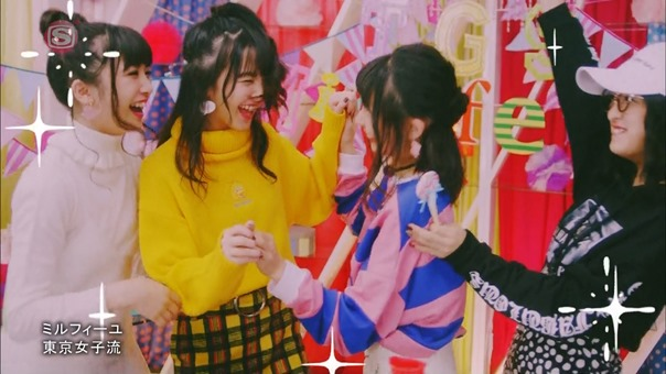 TOKYO GIRLS' STYLE - Mille-feuille [1440x1080i h264 SSTV Plus HD].ts - 00045