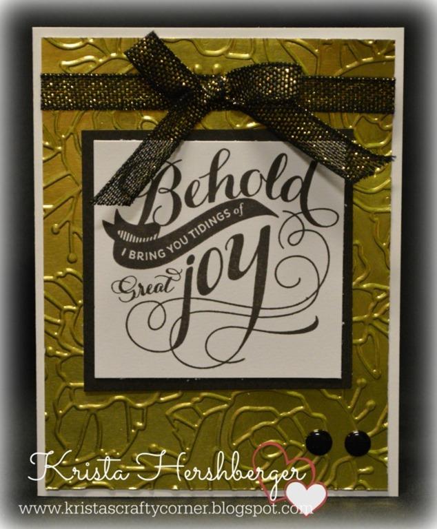 [christmas+card+-+hallelujah+-+behold+-+gold+foil+-+no+web+DSC_0511%5B5%5D]