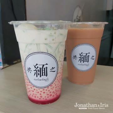 共緬之-緬甸奶茶