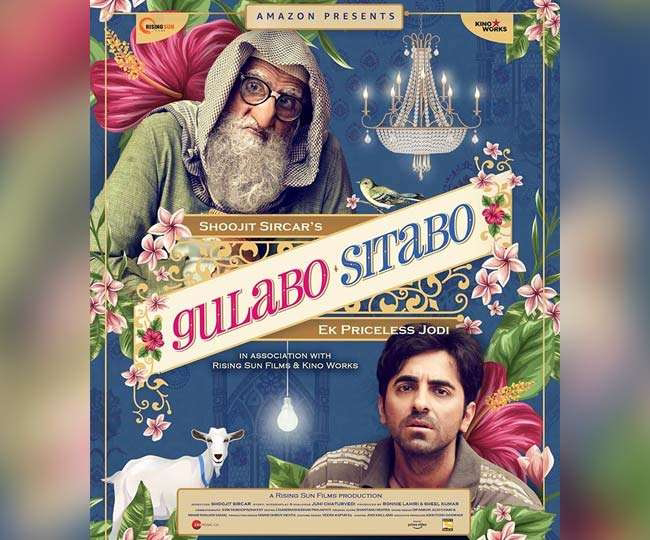 "GULABO SITABO: Not the ""Pehle Aap"" Lucknow"