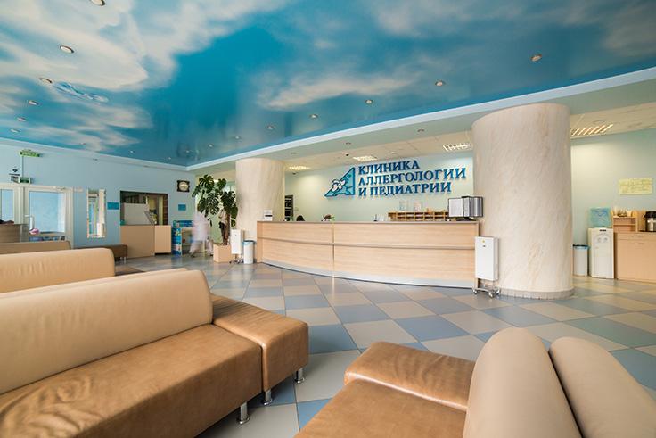 Калининградская детская стоматологическая поликлиника