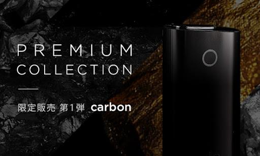"""img kv 002 thumb%255B2%255D - 【電子タバコ】加熱式たばこ""""glo(グロー)""""がとうとう10月2日(月)より全国発売開始へ。1000台限定のプレミアムモデルも。IQOSやプルームテックはどうなる?"""