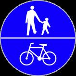 C-13 + C-16  droga dla pieszych i rowerów    Znak kompilacji C-13 i C-16 oznacza drogę, na której dopuszcza się tylko ruch pieszych i rowerów.   Ruch pieszych i rowerzystów odbywa się na całej powierzchni, jeżeli symbole oddzielone są kreską poziomą,