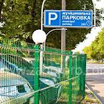 Ограждение парковки (14).jpg