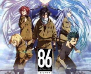 Nonton Anime 86 Episode 4 Subtitle Indonesia