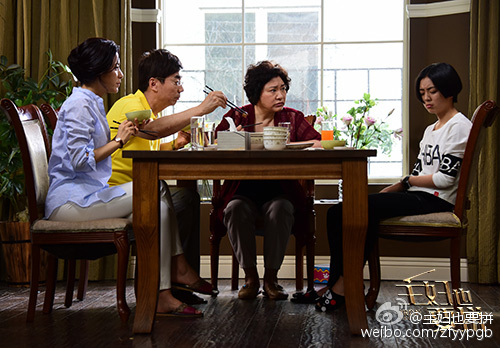 Iron Housewives China Drama