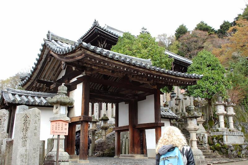 2014 Japan - Dag 8 - jordi-DSC_0573.JPG